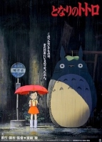My_Neighbor_Totoro_-_Tonari_no_Totoro_(Movie_Poster)